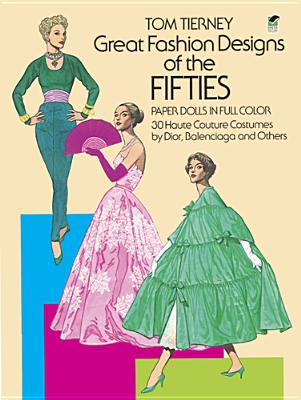 essay on movies of the fifties