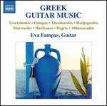 Greek Guitar Music