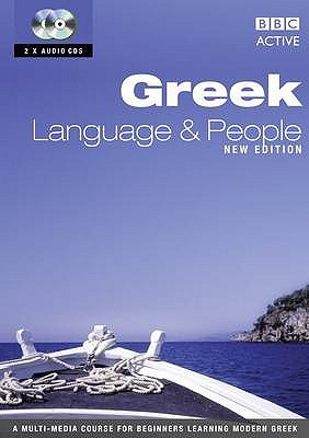 GREEK LANGUAGE AND PEOPLE CD 1-2 (NEW EDITION) -