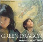 Green Dragon [Original Motion Picture Soundtrack]