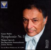 Gustav Mahler: Symphonie Nr. 3 - Christian Böld (posthorn); Marjana Lipovsek (alto); Markus Wolf (violin); Vienna Boys' Choir (choir, chorus);...