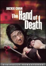 Hand of Death - John Woo
