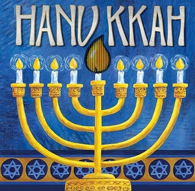 Hanukkah: A Mini Animotion Book - Accord Publishing