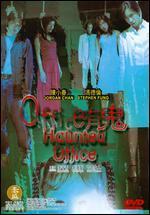 Haunted Office - Bowie Lau; Mak Chi-Sin