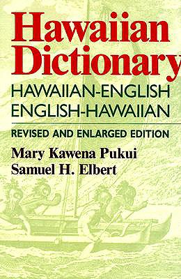 Hawaiian Dictionary: Hawaiian-English English-Hawaiian Revised and Enlarged Edition - Pukui, Mary Kawena, and Elbert, Samuel H