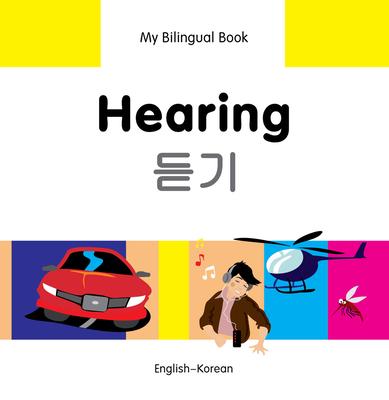 Hearing: English-Korean - Milet Publishing