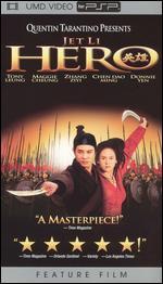 Hero [UMD] - Zhang Yimou