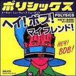Hey! Bob! My Friend!