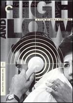 High and Low [2 Discs] [Special Edition] [Criterion Collection]