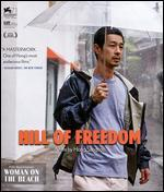 Hill of Freedom [Blu-ray]