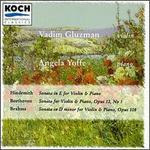 Hindemith: Sonata in E; Beethoven: Sonata, Op. 12; Brahms: Sonata, Op. 108