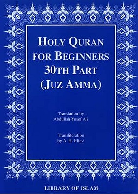 Holy Quran for Beginners: 30th Part (Juz Amma) - Ali, Abdullah Yusef (Translated by)