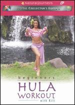 Hula Workout: Beginners [Digital Collector's Edition]