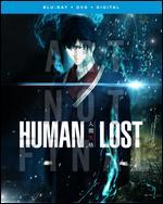 Human Lost: The Movie [Blu-ray]