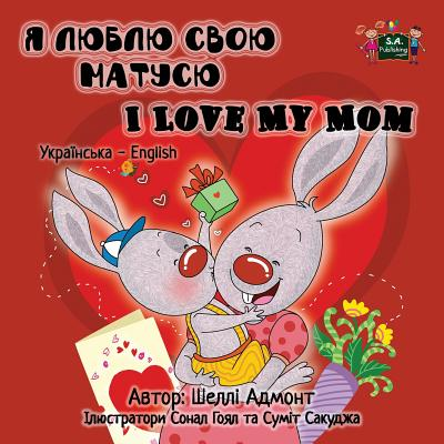 I Love My Mom: Ukrainian English Bilingual Edition - Admont, Shelley, and Publishing, S a