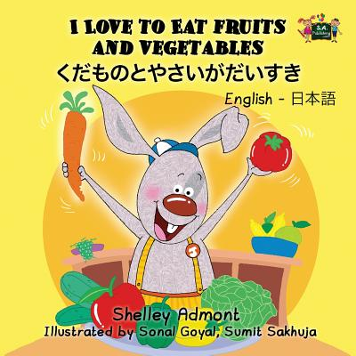 I Love to Eat Fruits and Vegetables: English Japanese Bilingual Edition - Admont, Shelley, and Publishing, S a