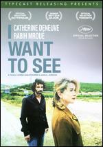 I Want to See - Joana Hadjithomas; Khalil Joreige
