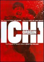 Ichi 1: Origin - Masato Tanno