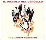 Il Diavolo Nel Cervello [Original Motion Picture Soundtrack] [Ltd. Edition Solid Red &