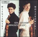 Ilya Gringolts & Alexander Bulov play Henryk Wieniawski, Jean-Delphin Alard & Moritz Moskowski