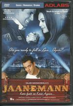 Jaan-e-Mann