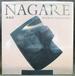 Masayuki Nagare: the Life of a Samurai Artist