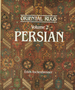 Oriental Rugs Volume 2: Persian