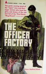 The Officer Factory