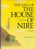 The Fall of the House of Nire
