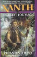 Xanth: the Quest for Magic (Omnibus-Xanth Books 1-3)
