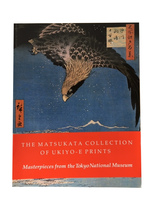 The Matsukata Collection of Ukiyo-E Prints: Masterpieces From the Tokyo National Museum By Julia Meech