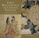 First Masterpiece of Chinese Painting: The Admonitions Scroll