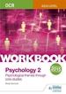 Ocr Psychology for a Level Workbook 2