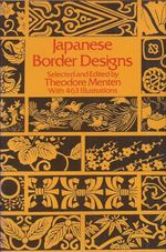 Japanese Border Designs