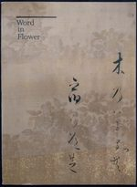 Word in Flower: the Visualization of Classical Literature in Seventeenth Century Japan