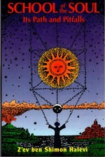 School of the Soul: Its Path and Pitfalls