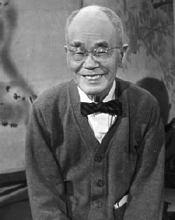 D T Suzuki