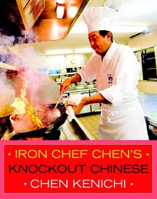 Iron Chef Chen's Knockout Chinese - Kenichi, Chen