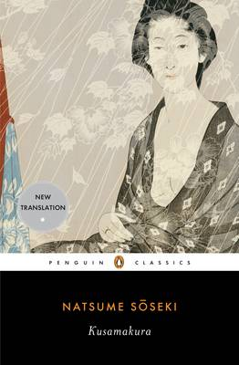 Kusamakura - Natsume, Soseki, and McKinney, Meredith (Translated by)