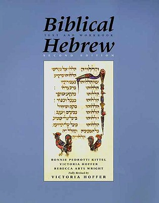 Biblical Hebrew Set - Kittel, Bonnie Pedrotti, and Hoffer, Vicki, and Wright, Rebecca Abts, Professor
