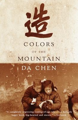 Colors of the Mountain - Chen, Da