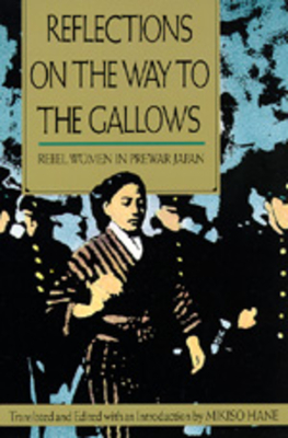Reflections on the Way to the Gallows: Rebel Women in Prewar Japan - Hane, Mikiso (Translated by)