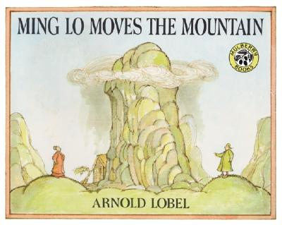 Ming Lo Moves the Mountain -