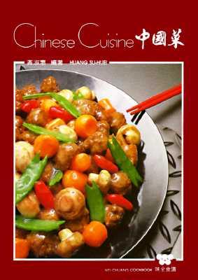 Chinese Cuisine - Huang, Su Huei, and Yen-Jen, Lai (Editor), and Martinez, Gloria C (Editor)