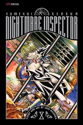 Nightmare Inspector: Yumekui Kenbun, Volume 8: Madness -