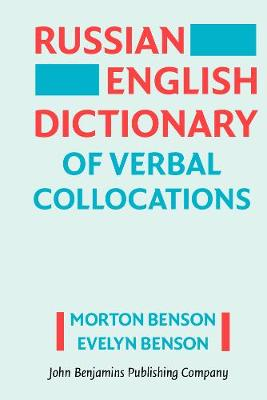 The Russian-English Dictionary of Verbal Collocations - Benson, Morton, and Benson, Evelyn