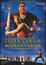 Jajantaram Mamantaram - Soumitra Ranade