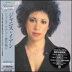 Janis Ian [1978]