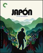 Japón [Criterion Collection] [Blu-ray]