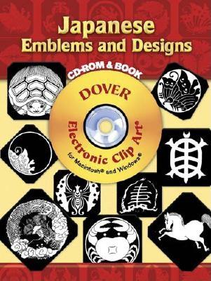 Japanese Emblems and Designs - Amstutz, Walter (Editor)